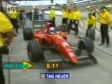 Формула 1 Гран При Японии 15 этап из 16 сезон 1992